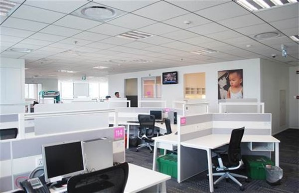 P&G OFFICE